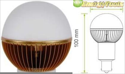 Led kogel BA15S bajonet G19 12V 5W warm wit 150Lm 180° Epistar - led kogellampen
