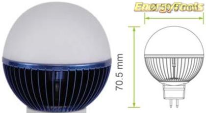 Led kogel GU5.3 G19 12V 7W blauw 80Lm 180° Epistar - led kogellampen